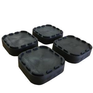 フソー化成 防振セッティングベース 洗濯機かさ上げ台 4個1セット ドラム式対応 FMB-25|denzai-com