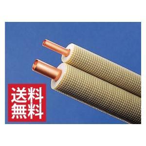 因幡電工 エアコン用被覆銅管 ペアコイル2分4分 20m PC-2420 denzai-com