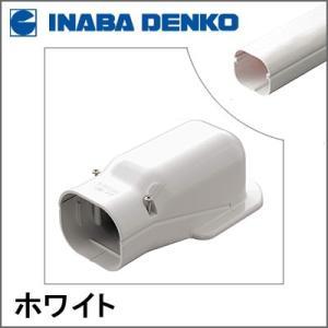 【在庫限り】 ●壁面から配管を取り出す際に使用するパーツです。 ●配管サイズより大きな貫通穴でも、美...
