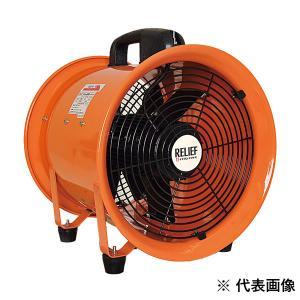 TASCO イチネンタスコ 送風機 TA353MW-300|denzai-com