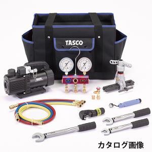 TASCO イチネンタスコ エアコン工具セット TA23AB|denzai-com