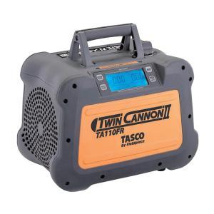 TASCO イチネンタスコ 冷媒回収装置ツインキャノン2 TA110FR|denzai-com