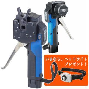 TASCO イチネンタスコ 電動フレアツールセット TA550SF|denzai-com