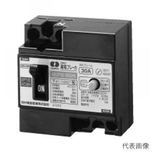 河村電器/カワムラ 過電圧保護機能漏電ブレーカー AB-GHK AB 2P30-30GHK|denzai-com