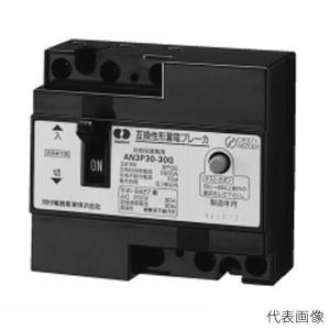 河村電器/カワムラ 漏電ブレーカー 地絡保護専用 AN 3P AN 3P30-30G|denzai-com