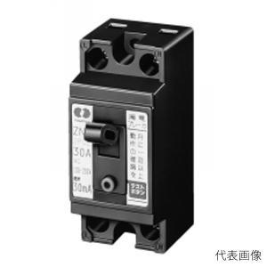 河村電器/カワムラ 漏電ブレーカー 地絡保護専用 ZN ZN 2P30-15|denzai-com