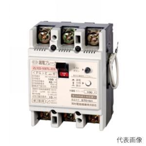 河村電器/カワムラ 漏電ブレーカー 自家用発電連系用 ZL-S ZL 103-75TL-30S|denzai-com