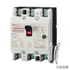 河村電器/カワムラ 漏電ブレーカー 自家用発電連系用 ZLG-S ZLG 63-60TL-30S|denzai-com