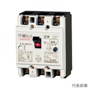河村電器/カワムラ 漏電ブレーカー 自家用発電連系用 ZLG-S ZLG 63-40-100S|denzai-com