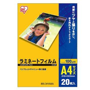 【お取り寄せ商品】厚さ100ミクロンのラミネートフィルム20枚セット(LZ-A3W10のみ10枚セッ...