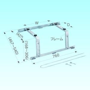 クーラーキャッチャー 溶融亜鉛メッキ仕上げ 傾斜屋根用 C-YZG