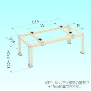 クーラーキャッチャー エアコン用 平地置き台 C-NG CNG