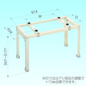 クーラーキャッチャー 日晴金属 平地置台 C-NG5-L