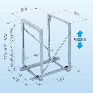 クーラーキャッチャー 溶融亜鉛メッキ仕上げ 天井吊用 C-DZG-H
