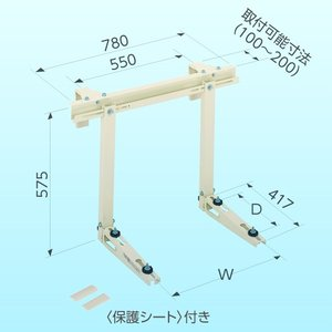クーラーキャッチャー 塗装仕上げ コンクリート手摺掛用 C-CKG