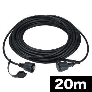JEFCOM ジェフコム DENSAN デンサン 屋外用LANコネクタ付ケーブル LCAT5E-20WP|denzai-com