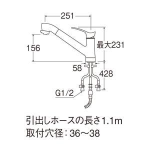 三栄水栓製作所/SANEI シングルワンホールスプレー混合栓 K87120TJK|denzai-com|02