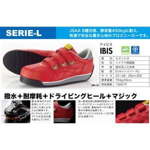 DIADORA・ディアドラ アイビス 白 27.0cm IB11270 denzai-com 04