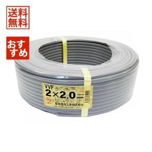 富士電線 VVFケーブル 2.0mm×2芯 白黒 100m 灰 VVF2×2.0|denzai-com