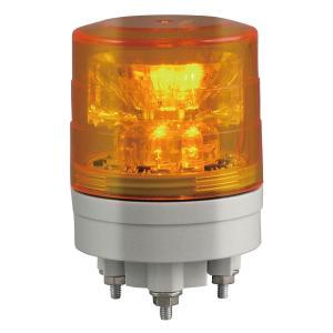 日恵製作所 LED回転灯 φ45 ニコスリム AC/DC12〜24V 黄 VL04S-024TY|denzai-hotline