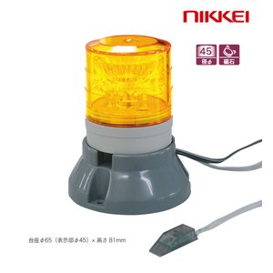 日恵製作所 LED着信表示灯 φ45 ニコFAX AC100V 黄 連続点滅 VL04S-100FAN|denzai-hotline