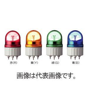 デジタル(アロー) 超小型パワーLED回転灯(直付け) AC100V (赤) LRX-100R-A denzai-hotline