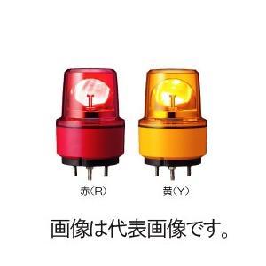 デジタル(アロー) 中型パワーLED回転灯(車載用) DC24V (赤) LRMT-24R-A denzai-hotline