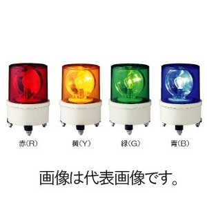 デジタル(アロー) 中型電球回転灯 AC100V (黄) AM-100Y denzai-hotline