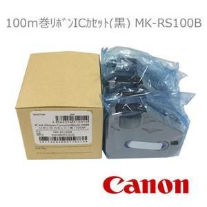キャノン リボンICカセット(黒) MK-RS...の関連商品1