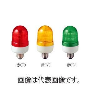 デジタル(アロー) ソケット式LED表示灯 AC220V (赤) LAD-200R-A denzai-hotline