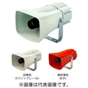デジタル(アロー) 中型電子音警報器 白(AC110V/AC220V) ST-25CB-ACW denzai-hotline
