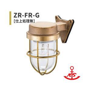 松本船舶 真鍮 マリンランプ ゼロフランジゴールド 白熱ランプ装着モデル ZR-FR-G [ZRFRG]