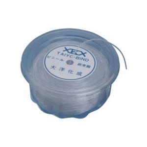大洋化成 ビニール製結束線(パックレース) φ1mm SPL-1 (150m巻) denzai-hotline