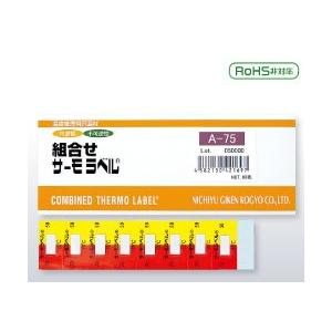 日油技研工業 組合せサーモラベル TB 【TB-90】|denzai-hotline