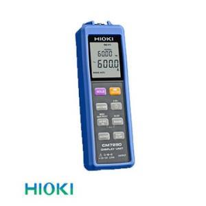 日置電機(HIOKI) ディスプレイユニット CM7290 (CT7000シリーズ用)