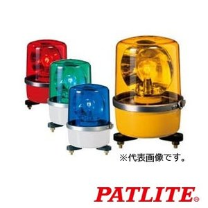 パトライト 中型回転灯 SKP-110A-Y 黄 (AC100V)|denzai-hotline