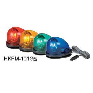 パトライト 流線形回転灯 HKFM-101G-R 赤 (DC12V)緊急自動車のみ ゴムマグネット着脱式|denzai-hotline