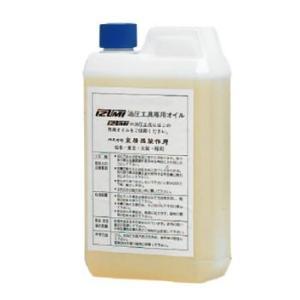 泉精器製作所 油圧オイル シェルテラスオイルT15 [TOIL T15] denzai-hotline