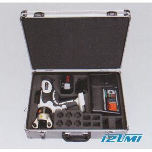 泉精器製作所 電動油圧式多機能工具(E Roboシリーズ) REC-Li250M(圧着無しセット) [Li250M-NDS] denzai-hotline