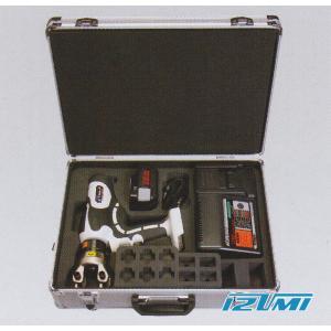 泉精器製作所 電動油圧式多機能工具(E Roboシリーズ) REC-Li200M(圧着無しセット) [Li200M-NDS] denzai-hotline
