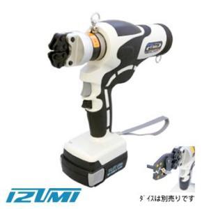 泉精器製作所 電動油圧式工具(E Roboシリーズ) REC-Li14MS [RECLi14MS] denzai-hotline