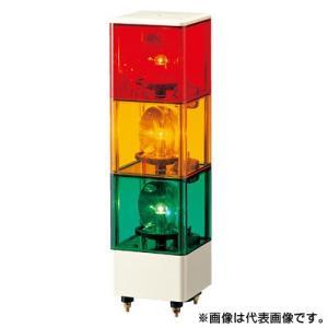 パトライト 積層回転灯 KJ-310-RYG (3段式/AC100V)|denzai-hotline