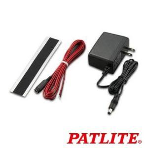 パトライト ワイヤレスコントロールユニット PWS-AD