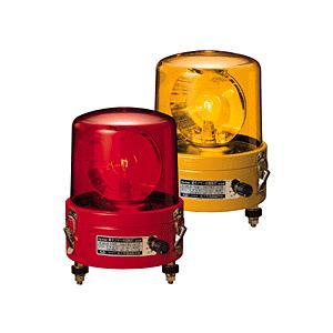 パトライト(PATLITE) ブザー付き大型回転灯 SKLB-110A AC100V Ф162 パトランプ 回転 赤、黄 送料無料|denzai-land