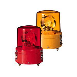 パトライト(PATLITE) 耐振型大型回転灯 RV-110A AC100V Ф187 防滴 パトランプ 回転 赤、黄 送料無料 denzai-land