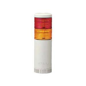 パトライト LED薄型小型積層信号灯 LE-210W 2段 点灯 AC100V 50Ф 直取付け パトランプ  シグナルタワー 赤黄、赤緑 送料無料 denzai-land