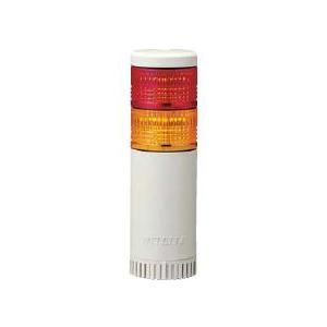 パトライト LED薄型小型積層信号灯 LE-220W 2段 点灯 AC220V 50Ф 直取付け パトランプ  シグナルタワー 赤黄、赤緑 送料無料 denzai-land