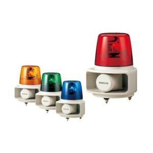 パトライト ホーンスピーカー一体型マルチ電子音回転灯 RT-100 AC100V Ф162 (色、電子音お選びいただけます。) denzai-land