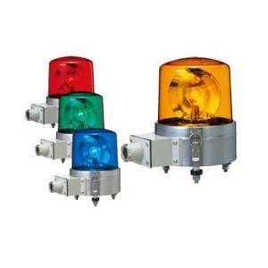 パトライト(PATLITE) 船舶用大型回転灯 SKLS-110SA AC100V  Ф162 パトランプ 回転 赤、黄、緑、青 送料無料|denzai-land