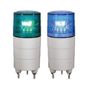 日恵製作所 LED超小型回転灯  ニコミニ VL04M-100B AC100V Ф45 制御入力有りブザー付(緑or青) denzai-land